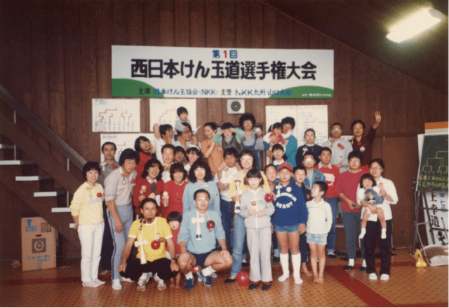 第1回けん玉道西日本選手権大会