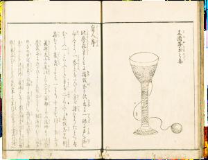 kendama book about kendama