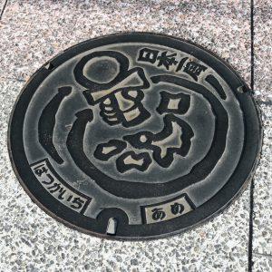けん玉めぐり kendama trip hatsukaichi